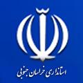 بازديد تيم ارزيابي دفتر شهري از شهرداري هاي نهبندان و شوسف